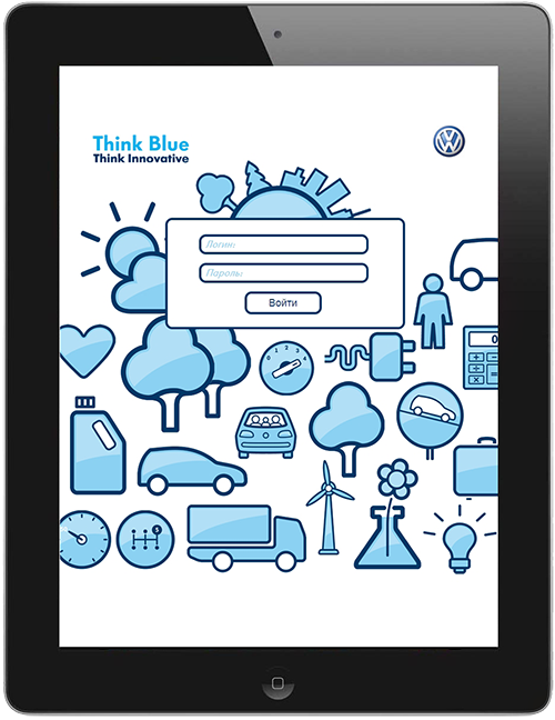 Volkswagen Think Blue